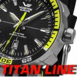 Часы с титановым корпусом