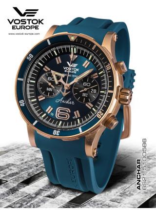 Vostok Europe Anchar Chronograph Quartz Bronze 6S21-510O586