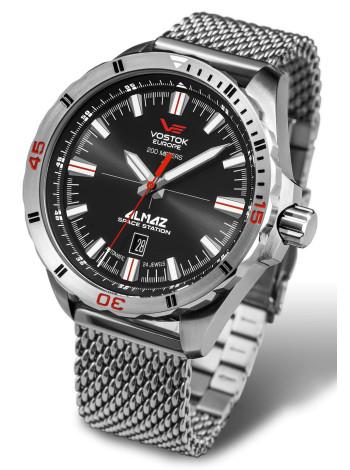 Часы VOSTOK-EUROPE ALMAZ NH35-320A258-B