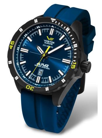 Часы VOSTOK-EUROPE ALMAZ NH35-320C257-S
