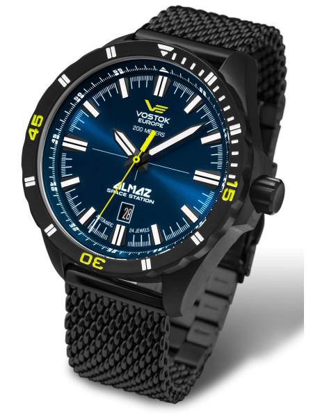 Часы 320C257-B ALMAZ