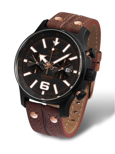 Часы 5953230 EXPEDITION NORTH POLE-1