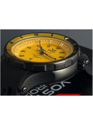 Часы 5104144 ANCHAR