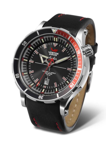 Часы 5105141 ANCHAR