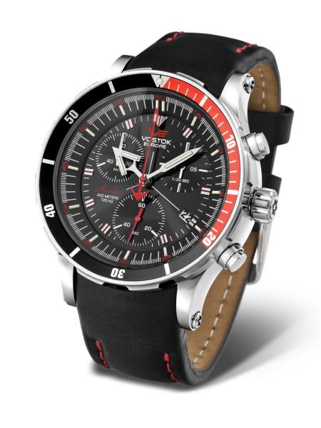 Часы 5105201 ANCHAR
