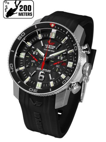 Часы VOSTOK-EUROPE EKRANOPLAN 6S21-546A508-S (Силиконовый ремень)
