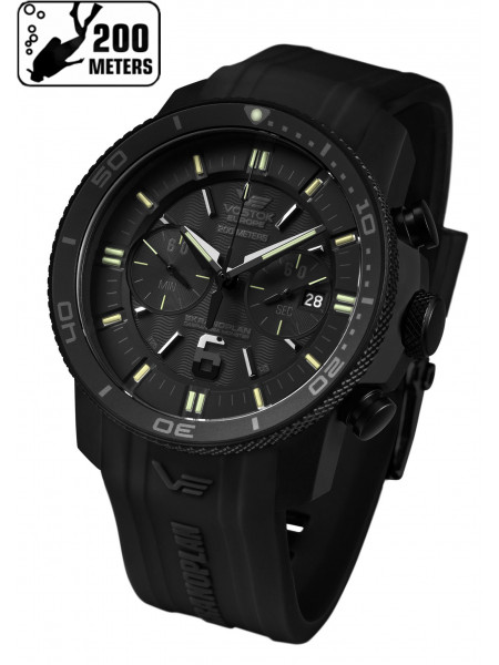 Часы 546C510-S EKRANOPLAN