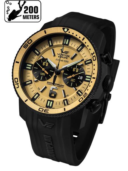 Часы 546C512-S EKRANOPLAN