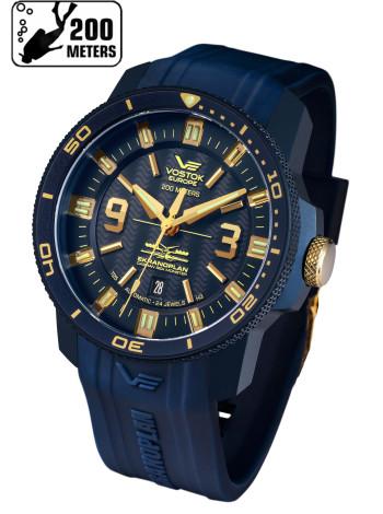 Часы VOSTOK-EUROPE EKRANOPLAN NH35-546D511-S (Силиконовый ремень)