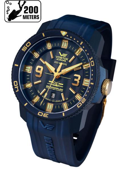 Часы 546D511-S EKRANOPLAN