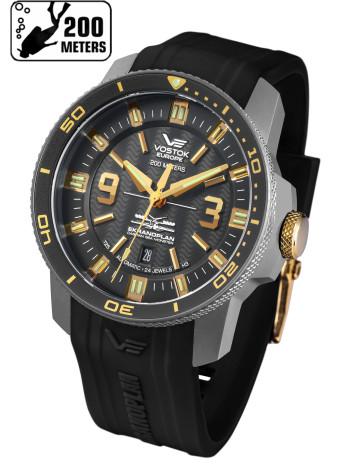 Часы VOSTOK-EUROPE EKRANOPLAN NH35-546H515-S (Силиконовый ремень)