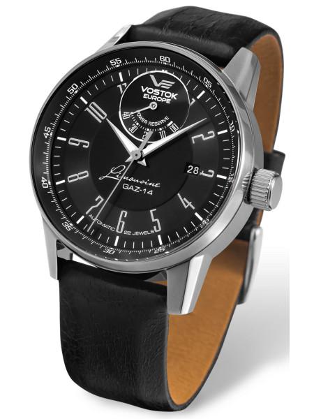 Часы 560A517 LIMOUSINE