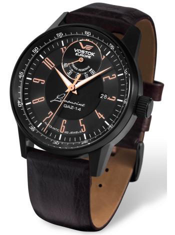 Часы VOSTOK-EUROPE LIMOUSINE 560C520