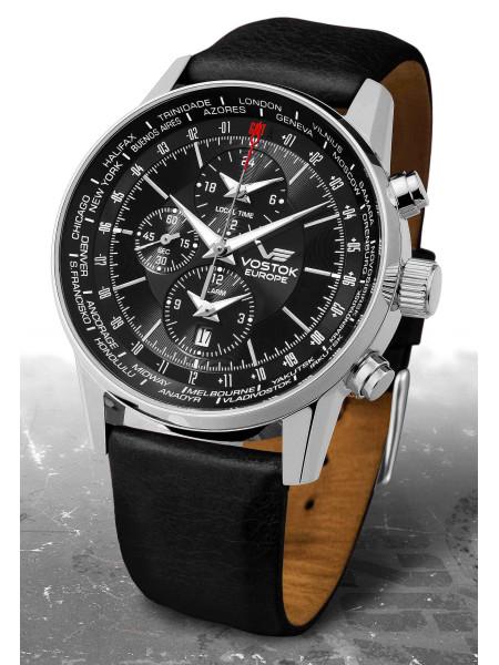 Часы 560A254 LIMOUSINE