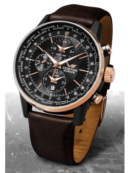 Часы 560F255 LIMOUSINE