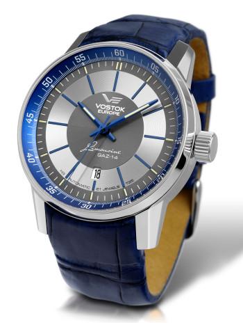 Часы VOSTOK-EUROPE LIMOUSINE NH35/5651138