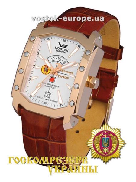 Часы с логотипом VOSTOK-EUROPE держрезерв України