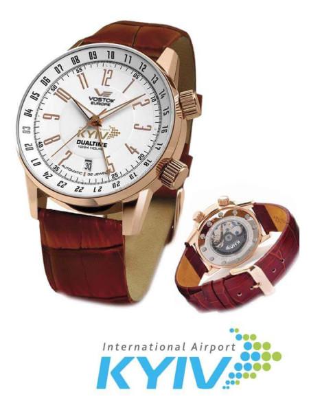 Часы с логотипом VOSTOK-EUROPE Аэропорт Киев