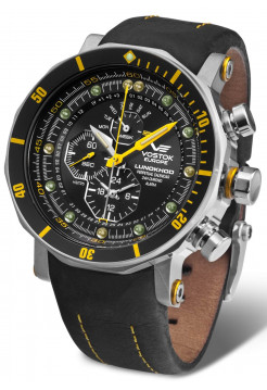 Часы 620A505 LUNOKHOD-2