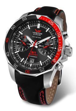 Часы 2255295 N1 ROCKET