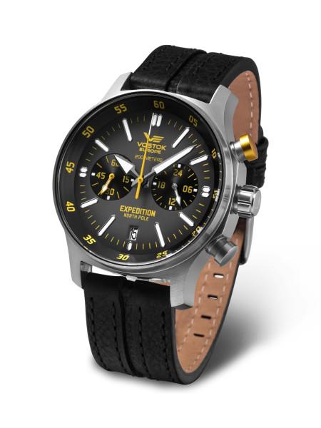 Часы VK64-592A560 VOSTOK-EUROPE EXPEDITION COMPACT