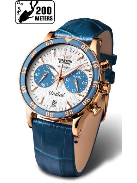 Часы женские 515B527 UNDINE