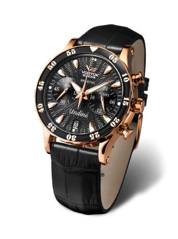 Часы женские VOSTOK-EUROPE UNDINE VK64-515B568