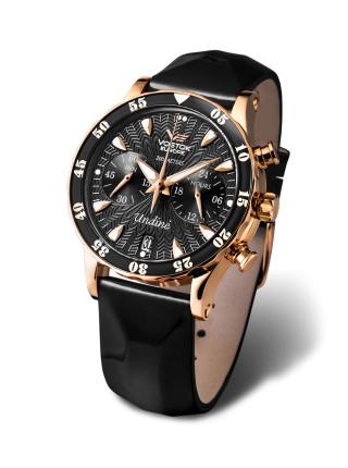 Часы женские 515B568 UNDINE